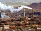 Ural nickel plants are threatened to be turned into museums