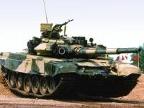 __tank