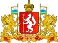 sverdlovskai_oblast_gerb