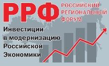 yrc004_logo_ru_sam