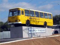 Скачать Русские Игру Русские Автобусы Торрент - фото 9